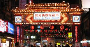 [台北市] 饒河街觀光夜市