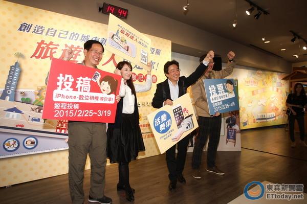 [新聞]  尋找私房新玩法 6位名人分享台北市隱藏旅遊路線