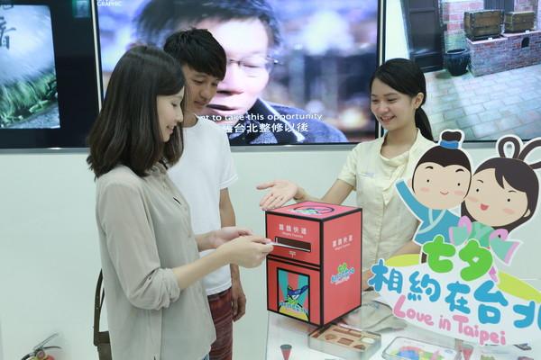 [新聞]台北旅服中心七夕邀旅客找喜鵲、快遞幸福情書