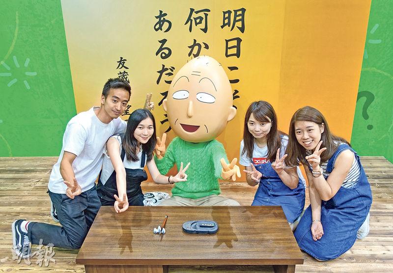 [新聞]走進台北澳門動漫展 跟小丸子做同學 隨千尋走入油屋