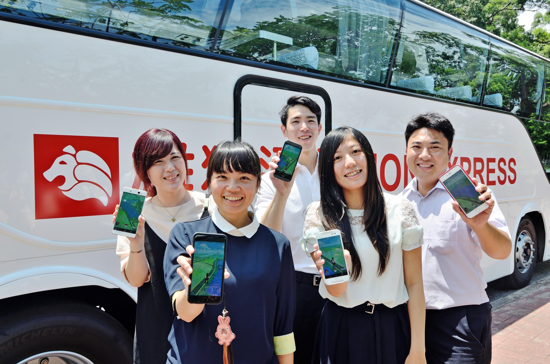 [新聞] 台灣首班「寶可夢巴士」 今晚台北車站發車!