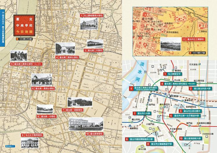 [新聞] 中研院古地圖 穿越老台北