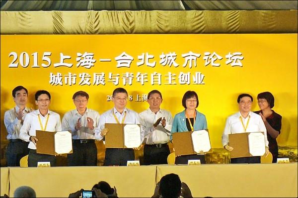 [新聞] 〈台北都會〉怕個資外洩 台北、上海電子票證互通難解