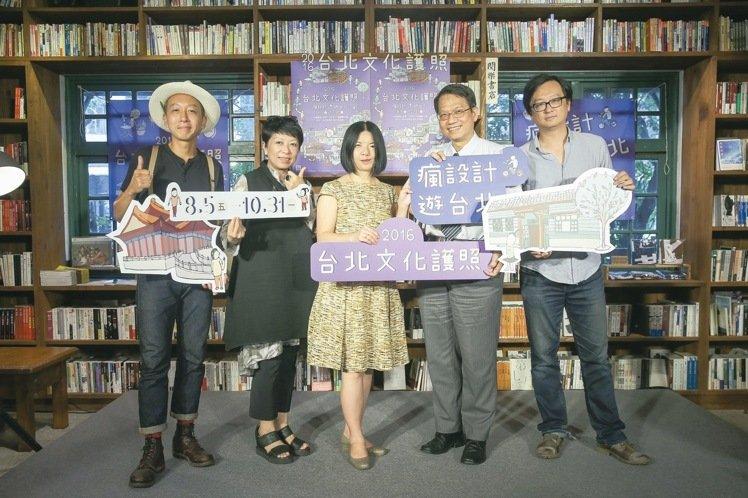 [新聞] 台北生活美學 藏在小巷裡