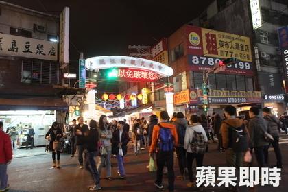 [新聞] 台北72小時旅遊指南 網友:玩法會搞死人