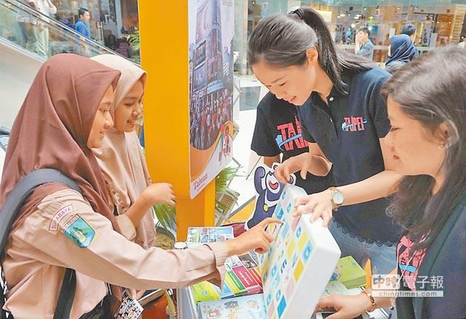 [新聞] 觀光新南向 觀傳局在印尼擺攤