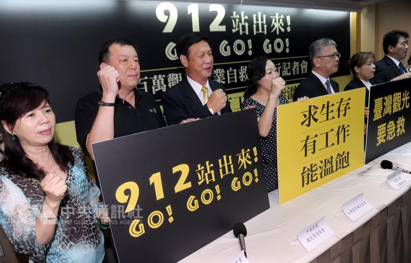 [新聞] 陸客縮減衝擊觀光 旅遊業者提3訴求