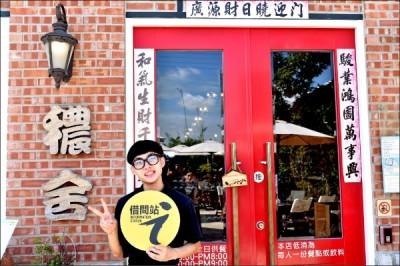 [新聞] 〈台北都會〉台北旅遊借問站 擴大至12站